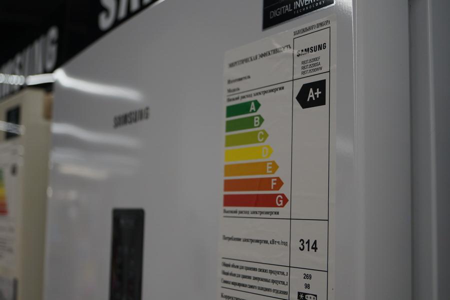 Энергопотребление холодильников