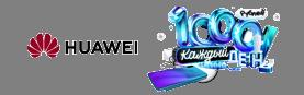 1000 причин купить HUAWEI!
