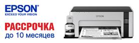 Компактный и экономичный: принтер EPSON M1120!
