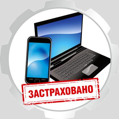 Страховой продукт «Мобильная защита»