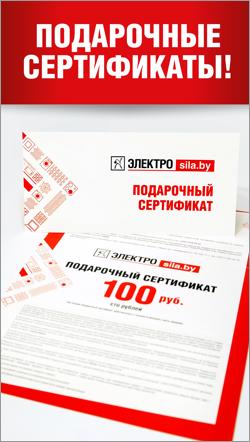Купить подарочный сертификат