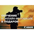 ������ ������ ������ � CANON! �������� � ������-��������� � �������!