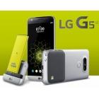����� �������� LG G5 SE � ������ � ���� ����� �� ������!