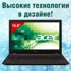 Ноутбуки ACER по специальным ценам и в РАССРОЧКУ на 10 месяцев!