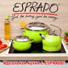 Ваша идеальная кухня с ESPRADO!