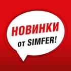 Новое слово в технике для дома от SIMFER!