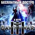 Бесплатный доступ от ASUS и «ЭЛЕКТРОСИЛЫ» к Dawn of War 3!
