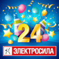 ООО «ЭЛЕКТРОСЕРВИС И Ко» 24 ГОДА!