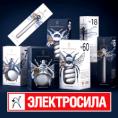 Лампочки-победители фестиваля «Каннские львы» - в «ЭЛЕКТРОСИЛЕ»!