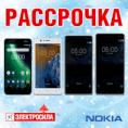 Выгодная рассрочка на смартфоны NOKIA на базе Android!