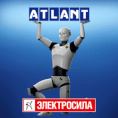 Техника ATLANT в рассрочку на выгодных условиях!