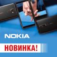 NOKIA 6 (2018) и NOKIA 7 PLUS уже в продаже в «ЭЛЕКТРОСИЛЕ»!