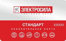 Накопительная карта 3% ЭЛЕКТРОСИЛА