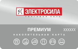 Накопительная карта 6% ЭЛЕКТРОСИЛА